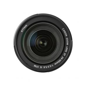 Canon EF 24-105mm f3.5-5.6 IS STM Lens - 05 Jacaranta