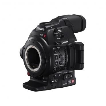 Canon EOS C100 Mark II - 02 Jacaranta