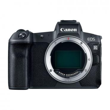 Canon EOS R - 01 Jacaranta