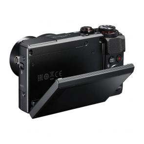 Canon G7 X Mark II - 02 Jacaranta
