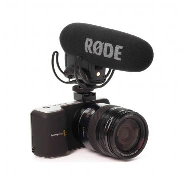 Rode VideoMic Pro - 02 Jacaranta