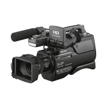 Sony HXR-MC2500 - 06 Jacaranta