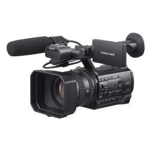 Sony HXR-NX200 - 04 Jacaranta