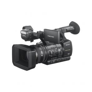 Sony HXR-NX5R - 03 Jacaranta