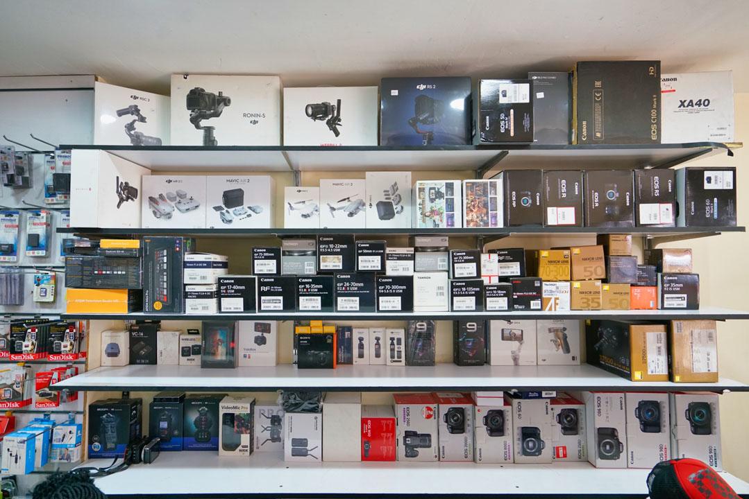 Canon camera Shop Nikon Camera Shop Jacaranta